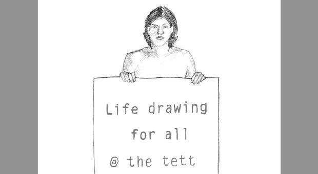 Drawing Class